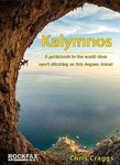 Kalymnos. A guidebook